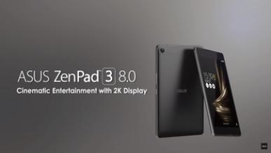 Asus ZenPad 3 8.0 - wyświetlacz 2K i 4 GB pamięci RAM