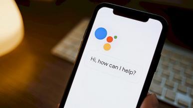 Asystent Google nauczy się trudnych nazw