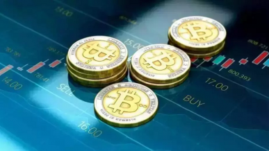 Bitcoin przekracza kolejną granicę i osiąga rekordową cenę