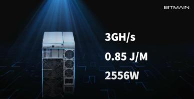 Bitmain Antminer E9 ASIC - koparka potężna jak 25 kart NVIDIA RTX 3090. ASIC to ratunek dla GPU?
