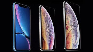 Broadcom sugeruje, że premiera nowego iPhone`a zostanie opóźniona