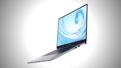 Budżetowy laptop Huawei może otrzymać procesor AMD Ryzen 4000 Mobile