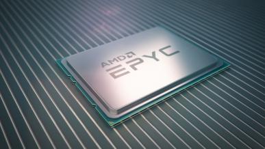 Centra danych coraz chętniej sięgają po procesory AMD EPYC