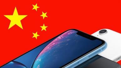 Chińczycy już ominęli nowe zabezpieczenia w iOS 14.5. Apki będą dalej śledzić użytkowników iPhone'ów