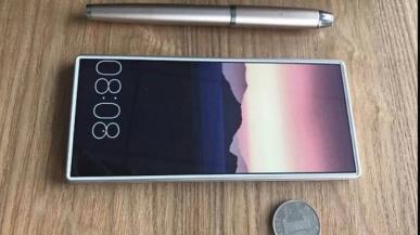 Chińczycy stworzą prawdziwie bezramkowy smartfon?
