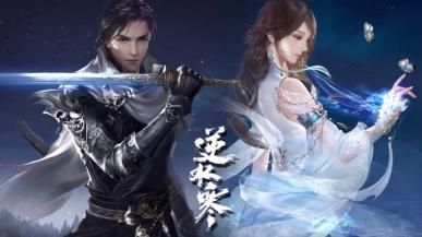 Chińczyk wydał 1,4 mln dolarów na postać w grze. Stracił ją przez kolegę