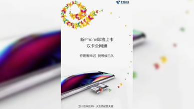 Chiński operator zwiastuje pierwszego iPhone`a dual SIM