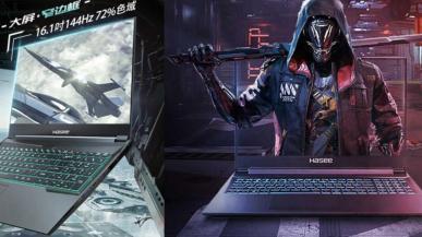 Chiński producent wprowadza laptopy z desktopowymi procesorami Rocket Lake-S