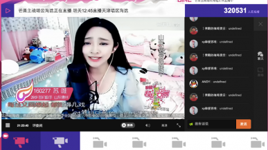 Chiny: Zakaz streamowania online przez młodzież i dzieci poniżej 16 lat