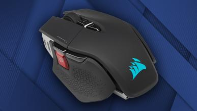 Corsair M65 RGB Ultra Wireless - Test naszpikowanej elektroniką myszki dla graczy