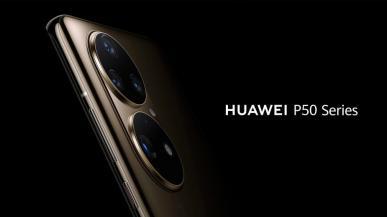 Czy tak będzie wyglądał Huawei P50? Premiera w maju lub czerwcu