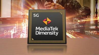 Dimensity 2000 powstanie w procesie 4 nm TSMC. Chip powalczy ze Snapdragonem 898 i Exynosem 2200