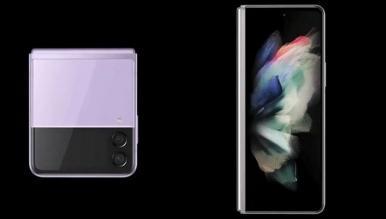 Duży wyciek ujawnia wszystko, co Samsung zaprezentuje na sierpniowej konferencji Galaxy Unpacked