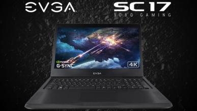 EVGA SC17 1080 - gamingowy laptop z najwyższej półki dla miłośników OC