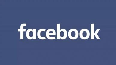 Facebook odnotował duży wzrost przychodów