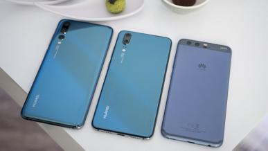 Flagowe modele Huawei P20 i P20 Pro oficjalnie zaprezentowane!
