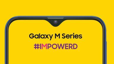 Galaxy M20 i M10 - sensowna odpowiedź Samsunga na smartfony Xiaomi i Huawei