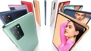 Galaxy S20 Fan Edition już oficjalnie. Znamy polskie ceny tańszej wersji flagowca Samsunga
