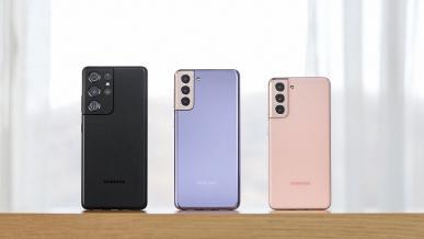 Galaxy S21, Galaxy S21+ i Galaxy S21 Ultra zaprezentowane. Co oferują tegoroczne flagowce Samsunga?
