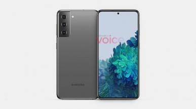 Galaxy S21 - przyszłoroczne flagowce Samsunga z przyspieszoną premierą? Wiemy jak wyglądają