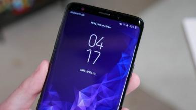 Galaxy S9 i Galaxy S9+ pojawią się w nowych wydaniach