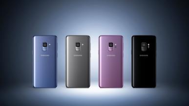 Galaxy S9 i S9+ oficjalnie zapowiedziane przez Samsunga