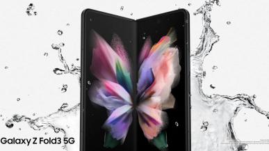 Galaxy Z Fold3 i Galaxy Z Flip3 oficjalnie. Co oferują składane smartfony Samsunga?
