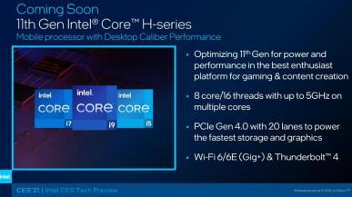 Gamingowe laptopy z 8-rdzeniowym CPU Intel Tiger Lake-H zaczynają pojawiać się w sklepach
