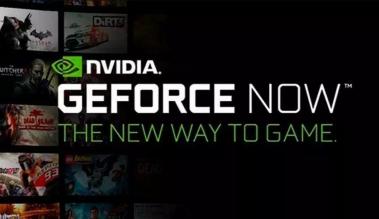 GeForce NOW w prezencie z laptopami Hyperbook