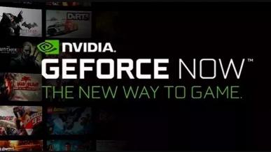 GeForce Now ze wsparciem dla przeglądarki Google Chrome