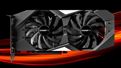GIGABYTE GeForce GTX 1650 GAMING OC 4G - test karty graficznej