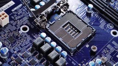 Gigabyte: Płyty główne Z490 będą obsługiwać procesory Intel Rocket Lake