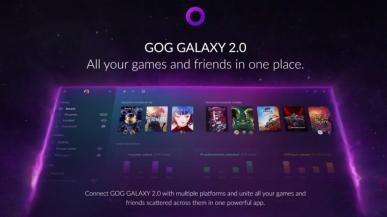 GOG Galaxy 2.0 - platforma dla graczy połączy Steam, Epic, Origin i inne...