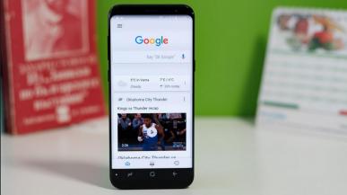 Google przechowuje 10-letnią historię lokalizacji, z czego korzysta policja
