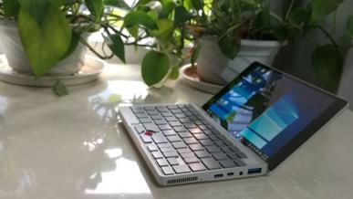 GPD Pocket, czyli laptop wielkości małego tabletu
