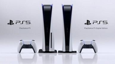 Grupie spekulantów udało się kupić aż 3500 konsol PlayStation 5