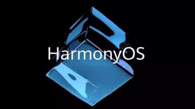 HarmonyOS - mobilny OS od Huawei to po prostu lekko zmodyfikowany Android