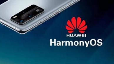 HarmonyOS cieszy się dużym zainteresowaniem. Wiemy ilu użytkowników korzysta z systemu Huawei