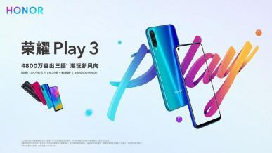 Honor Play 3 oficjalnie. Smartfon z aparatem 48 Mpix i baterią 4000 mAh