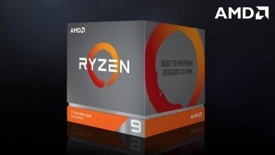 Horizon Zero Dawn za darmo przy zakupie wybranego procesora AMD Ryzen