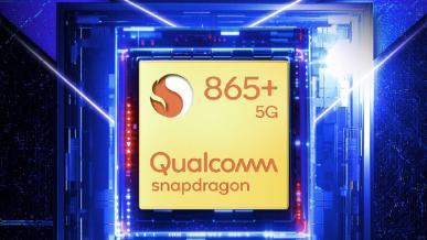 Horyzontalny Lenovo Legion z 16 GB pamięci RAM pojawi się jeszcze w lipcu