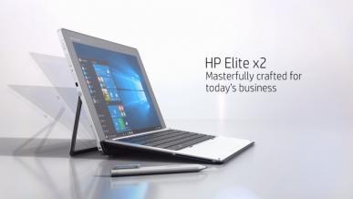 HP Elite x2 1012 G2: 2-w-1 o mocnych parametrach i z obsługą LTE