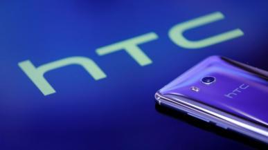 HTC jeszcze nie skończyło ze smartfonami. Model z 5G pojawi się w tym roku