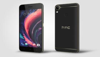 HTC oficjalnie ogłasza budżetowe smartfony Desire 10 Pro i Desire 10 Lifestyle