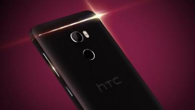 HTC One X10 - pojemna bateria i metalowa obudowa