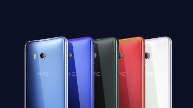 HTC prezentuje swój nowy flagowy smartfon - U11