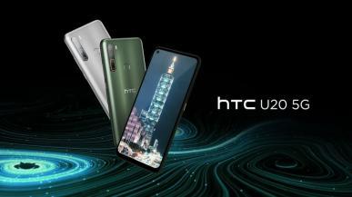 HTC prezentuje U20 5G, czyli swój pierwszy smartfon. Nie wróżymy sukcesu
