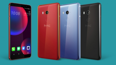 HTC U11 EYEs - smartfon z dwoma aparatami na froncie i dużą baterią