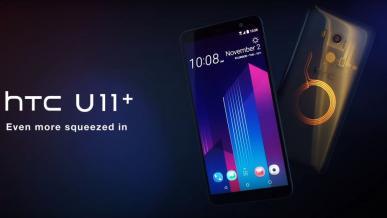 HTC U11+ i U11 Life już oficjalnie. Znamy polskie ceny