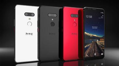 HTC U12+ zbudowano w oparciu o podzespoły iPhone 6?